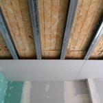 Sufit na konstrukcji metalowej samonośnej